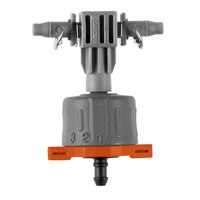 8317-20 Gardena Adjustable Inline Drip Head